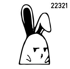 Motiv Haser 22323