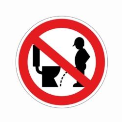 AUFKLEBER.pinkeln im stehen verboten.100x100