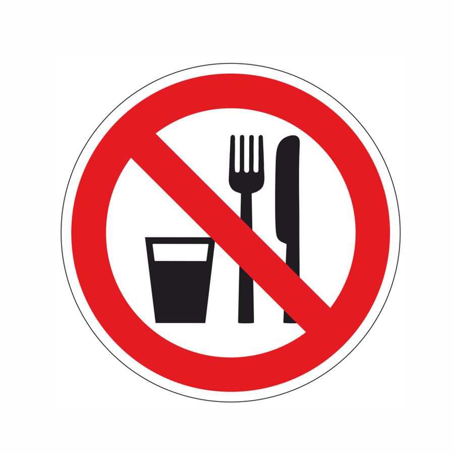 Aufkleber.Essen und Trinken verboten